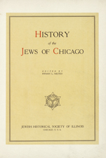 History of the Jews of Chicago