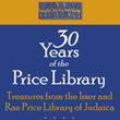 30 Years of the Price Library
