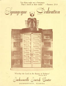 Synagogue Dedication Pamphlet